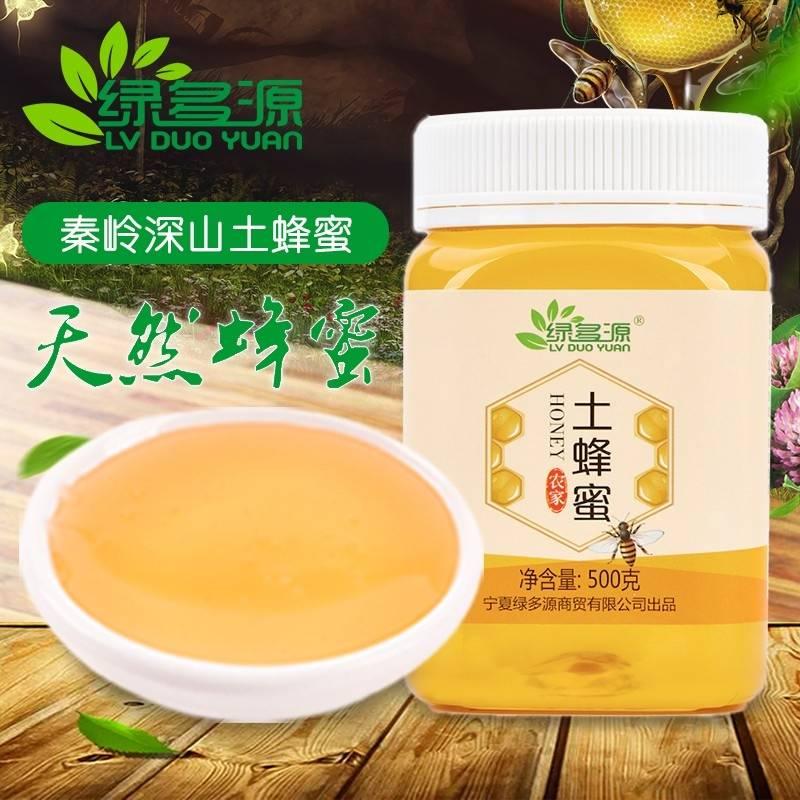绿多源陕西秦岭深山野生土蜂蜜500克