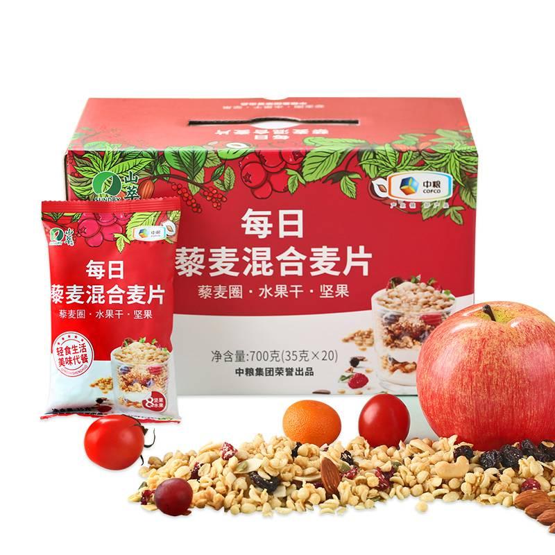 中粮山萃每日藜麦混合麦片谷物早餐代餐粥坚果燕麦片零食水果700g